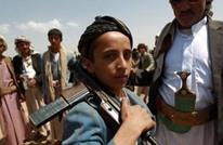 تقرير يمني: أكثر من مليوني طفل باتوا خارج دور التعليم