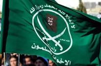 إخوان مصر: عمليات التصفية الجسدية تستوجب قصاصا مجتمعيا