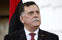 """السراج يصل إلى تونس في زيارة """"سرية"""""""