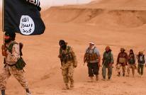المغرب يعلن تفكيك خلية مرتبطة بتنظيم الدولة في ليبيا
