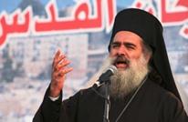 رجال دين مسيحيون: القرار الأمريكي بشأن القدس إهانة