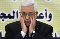 """هكذا تحدثت """"نيويوركر"""" عن مستقبل عباس وشعبيته والتسوية"""