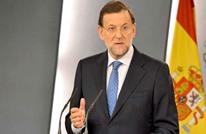 بعد أزمة سياسية دامت 10 أشهر.. إسبانيا تختار رئيس حكومتها