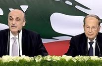 جعجع يخلط الأوراق في لبنان ويرشح عون للرئاسة