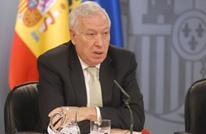 وزير إسباني: إيران تفكر بإنشاء مصفاة للبترول في بلادنا