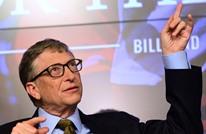 """""""بيل غيتس"""" تنبأ قبل عام بانتشار """"فايروس قاتل"""" في الصين"""
