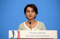 """وزيرة التربية الفرنسية """"المغربية"""" صفر في الإملاء وحملة هجاء"""