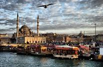 خبراء: مشاريع ضخمة تقفز بأسعار العقارات في إسطنبول