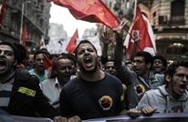 """""""عربي 21"""" تنفرد بنشر بنود وتوصيات لتوحيد ثوار مصر"""