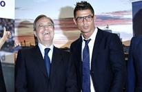 رئيس ريال مدريد يستهل حربه على رونالدو بهذا القرار
