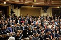 برلمان السيسي يدرس فرض ضرائب لصالح القضاة والشرطة