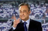 """ريال مدريد يكشف هوية """"الحقود"""" الذي كان وراء عقوبة فيفا"""