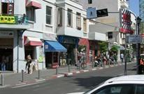 وفاة إسرائيلي ثالث من جرحى عملية تل أبيب والرقابة تحظر النشر