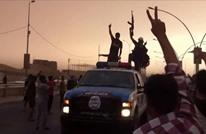 ليبراسيون: دير الزور تستغيث تحت حصار النظام والتنظيم