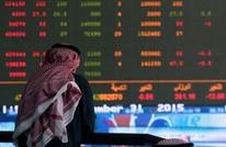 الكويت.. التضخم يقفز بنسبة 3.23% في فبراير الماضي