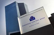 المركزي الأوروبي يبقي على سعر الفائدة لدعم القروض الرخيصة