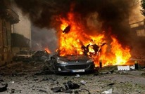انفجار سيارة ملغومة أمام مطعم بالعاصمة الصومالية