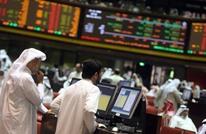 ضغوط بيعية تهوي بمؤشرات البورصات العربية والخليجية