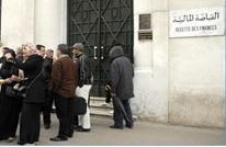 """دعوات لفرض ضريبة """"استثنائية"""" على الثروات الكبرى في تونس"""