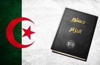 """""""الدستوري"""" الجزائري يخيب آمال المعارضة"""