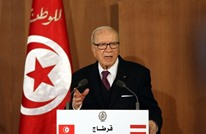هل بدأت مبادرة الرئيس التونسي لحكومة الوحدة بالتبلور؟