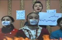 أبناء معتقلي مصر يدعون الشعب للنزول في 25 يناير (فيديو)