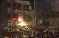 إيرانيون يحرقون القنصلية السعودية في مشهد (فيديو)