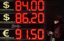 الدولار يتجه لأقوى مكاسب أسبوعية في 2017