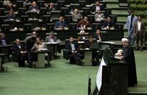 انتقادات لاستبعادات جماعية لمرشحين في انتخابات برلمان إيران