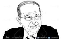 """""""نابولعون"""".. رئيسا """"متوقعا"""" للبنان بعد 35 محاولة فاشلة"""