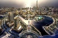 السعودية تتوسع باستثمارات مدينة الملك عبد الله الاقتصادية