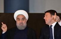 30 مليار يورو خسائر إيطاليا مع انسحاب واشنطن من الاتفاق النووي