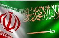 إيران تسخر من السعودية وتقول: مبتدئون وصلوا إلى الحكم