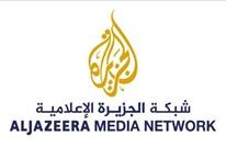 """الحكومة السعودية تلزم الفنادق بحذف شبكة """"الجزيرة"""".. وتحذّر"""