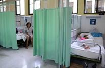 """وفاة ثلاثة أشخاص جراء إصابتهم بـفيروس """"زيكا"""" في كولومبيا"""