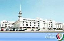 الكويت تواجه عجزا قاسيا في الميزانية يتجاوز 64%