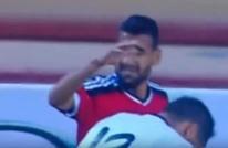 قنبلة غاز تتسبب في توقف مباراة بين مصر وليبيا (فيديو)