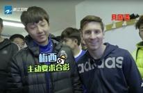 ميسي يضع نفسه في موقف محرج بطله مشجع مدريدي (فيديو)