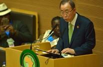 """بان كي مون يدعو قادة أفريقيا إلى عدم """"التمسك بالسلطة"""""""