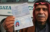 أبناء غزة بالأردن يقررون الاعتصام احتجاجا على رسوم الجوازات