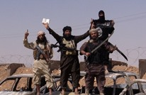 نجاة قيادات في تنظيم الدولة من محاولة اغتيال جنوبي دمشق