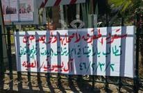 اعتقال مواطن بالأردن لمطالبته باستعادة أرضه في فلسطين