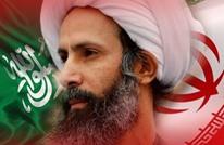 محللة إسرائيلية: إعدام النمر فخ نصبته الرياض لطهران