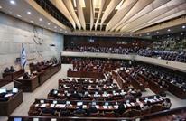 برلمان فلسطين يدعو لإدراج الكنيست الإسرائيلي كبرلمان عنصري