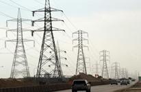 دول الخليج تدرس الربط الكهربائي مع تركيا وشمال أفريقيا