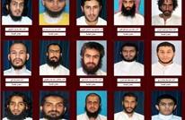 الغارديان: هل للضغوط الشعبية دور في إعدامات السعودية؟