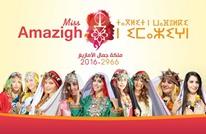 اختيار ملكة جمال أمازيغ المغرب ومطالب باعتماد رأس السنة عيدا