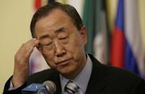 بان كي مون يقترح تكثيف وساطة الأمم المتحدة باليمن