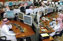 الاكتتابات العامة بالشرق الأوسط تهوي 40 بالمئة في 2016