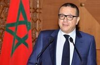 """ملك المغرب يقيل وزير الاقتصاد والمالية ويربطها بـ""""المحاسبة"""""""
